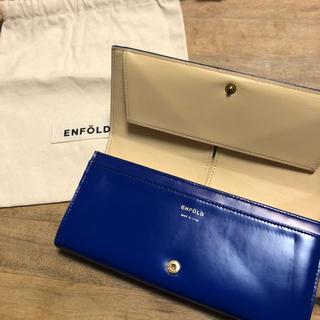 ENFOLD - エンフォルド    長財布