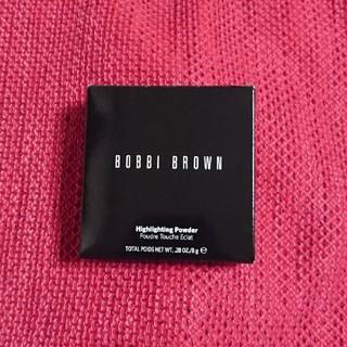 ボビイブラウン(BOBBI BROWN)のボビイブラウン ハイライト(フェイスカラー)