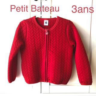 プチバトー(PETIT BATEAU)のPetit Bateau カーディガン 3ans(カーディガン)