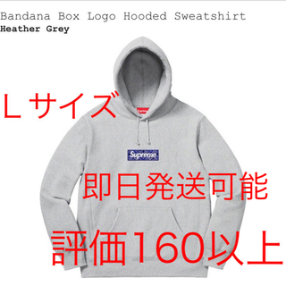 Supreme - Supreme  Bandana Box Logo Hooded