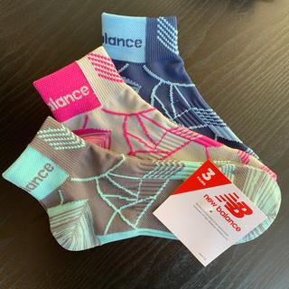 ニューバランス(New Balance)のニューバランス 靴下セット レディース【購入時コメント不要です】(ソックス)