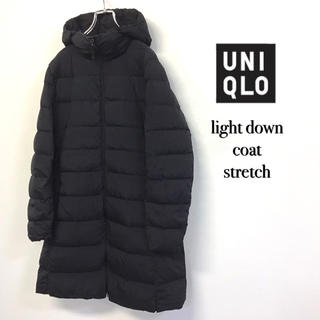 UNIQLO - 美品 UNIQLO ウルトラ ライトダウン コート ストレッチ マットブラック