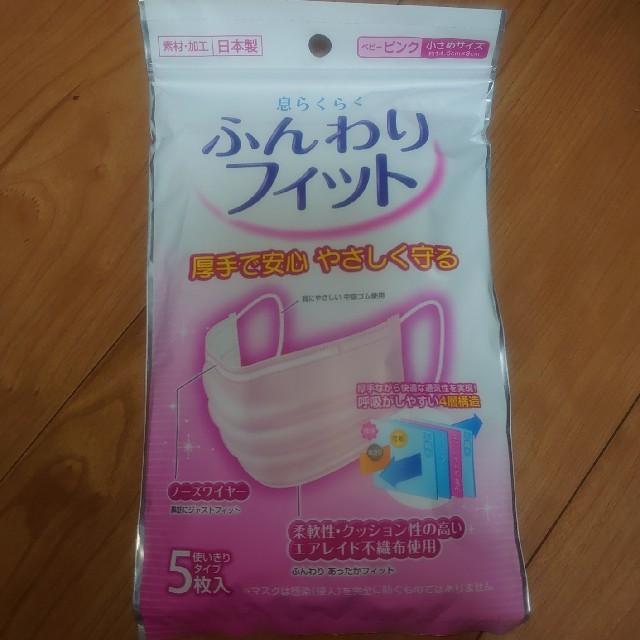 マスク 市場規模 / 未使用!未開封!マスク5枚組の通販 by かずみ's shop