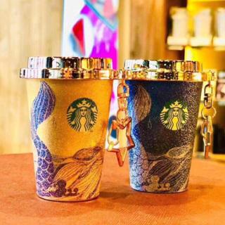 スターバックスコーヒー(Starbucks Coffee)の2個セット!万華鏡 台湾スターバックス キーチェーン キーホルダー ストラップ(キーホルダー)
