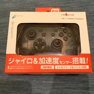 ニンテンドースイッチ(Nintendo Switch)のスイッチ用 コントローラー (その他)