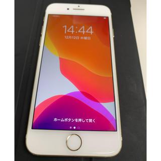 Apple - iPhone7 32GB ゴールド 中古品 本体のみ ソフトバンク