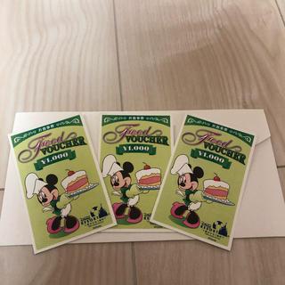ディズニー(Disney)のディズニー 食事券 ミールクーポン 1,000円✖️3枚(レストラン/食事券)