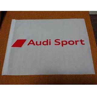 アウディ(AUDI)のAUDI Audi Sport フラッグ(ノベルティグッズ)