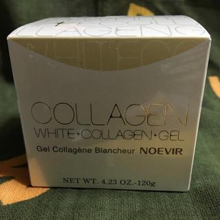 ノエビア(noevir)のノエビア 薬用ホワイトニングゲル(オールインワン化粧品)