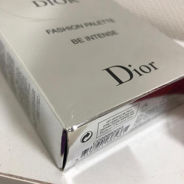 Dior(ディオール)の【日本未発売】Dior TRAVEL COLLECTION トラベルコレクション コスメ/美容のキット/セット(コフレ/メイクアップセット)の商品写真