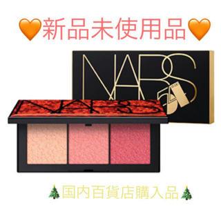 NARS - 🎄限定 大人気🎄NARS スターシーンチークパレット 5021