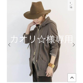 DEUXIEME CLASSE - 専用☆ Deuxieme Classe Jersey パーカー
