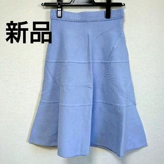 ドロシーズ(DRWCYS)の【破格】新品 ドロシーズ スカート フレア レディース 女性用(ひざ丈スカート)