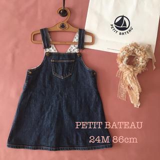 プチバトー(PETIT BATEAU)のPETIT BATEAU プチバトー デニムサロペットスカート24M 86cm(ワンピース)