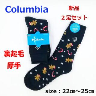 コロンビア(Columbia)のコロンビアcolumbia ロングソックス 靴下  厚手 裏起毛 登山アウトドア(ソックス)
