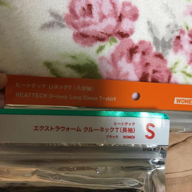 UNIQLO(ユニクロ)のヒートテック極暖.ヒートテックUネック 2枚 レディースの下着/アンダーウェア(アンダーシャツ/防寒インナー)の商品写真