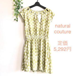 ナチュラルクチュール(natural couture)のnatural couture  ❁*°. デコルテデザインカット チュニック(チュニック)