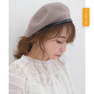 Ungrid - ungrid パイピングベレー帽