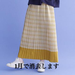 メルロー(merlot)のメルロー merlot ドローコード付きチェック柄切り替えヘムプリーツスカート (ロングスカート)