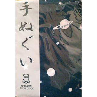 新品★未使用 手ぬぐい ブックカバー ハンカチ(はんかち)てぬぐい 布巾 ふきん(ブックカバー)