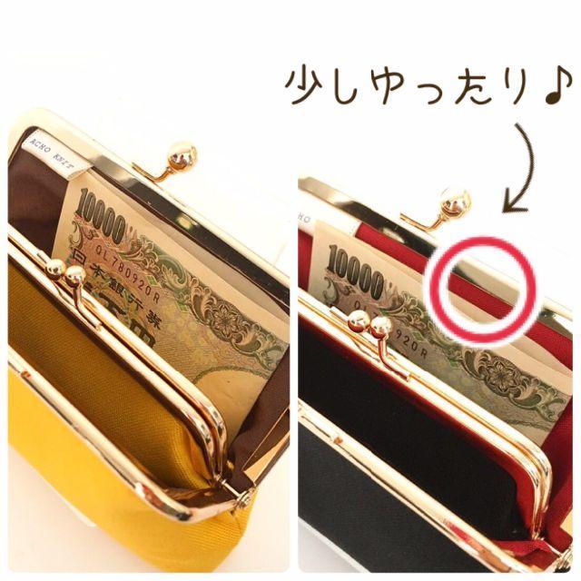 ゆったりサイズ☆子がま口のお財布(モロッカンタイル ブルー×茶玉) ハンドメイドのファッション小物(財布)の商品写真