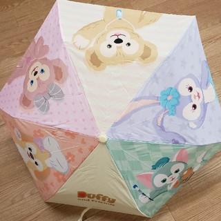 ダッフィー - 香港ディズニー❣ダッフィーフレンズ 折りたたみ傘
