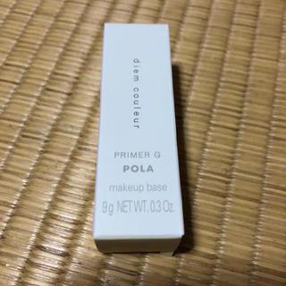 ポーラ(POLA)のポーラ ディエム クルール プライマー G 9g(化粧下地)