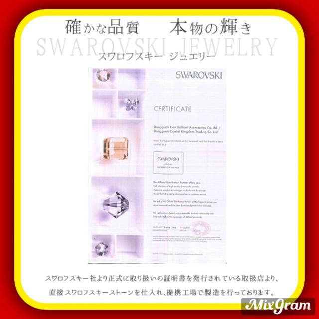 SWAROVSKI(スワロフスキー)の✨定価6980円✨★SWAROVSKI★ ピンキー ラインストーン クロスライン レディースのアクセサリー(リング(指輪))の商品写真