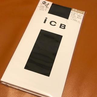 アイシービー(ICB)のICBブラックタイツ25デニール新品(タイツ/ストッキング)