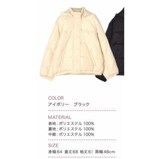 ダブルクローゼット(w closet)のwcloset♡新品(ダウンジャケット)