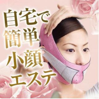 145 桃 フェイスマスク ベルト レディース(エクササイズ用品)