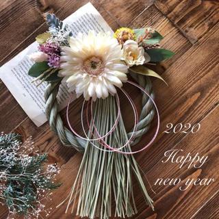 しめ縄 しめ飾り お正月飾り ナチュラルしめ縄 ガーベラ(リース)
