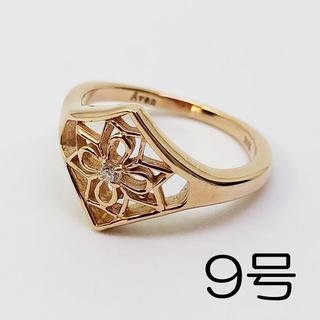 ジルコニア 花 ピンクゴールド サージカルステンレス 細身 指輪 リング(リング(指輪))