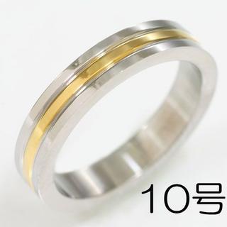ゴールドラインのサージカルステンレス・リング指輪 ring151(リング(指輪))