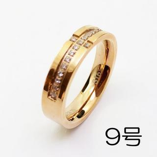 クロス ジルコニア ピンクゴールド リング 指輪 サージカルステンレス(リング(指輪))