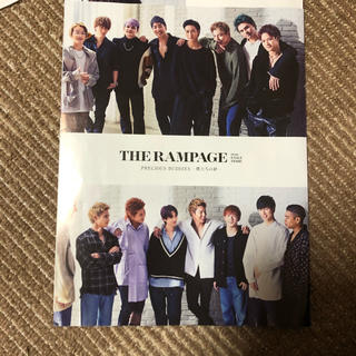 THE RAMPAGE - rampage切り抜き anan