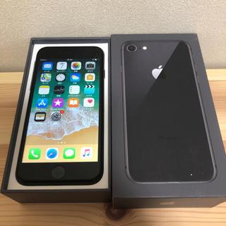 Apple - iPhone8 SoftBank ソフトバンク 64G 箱付き
