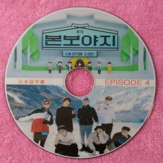防弾少年団(BTS) - ❤BTS❤BON VOYAGE シーズン4 ニュージーランド Episode 4