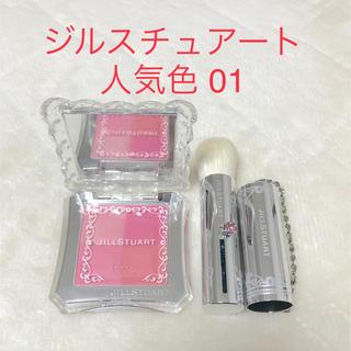 JILLSTUART - ジルスチュアート ミックスブラッシュ 01 baby blush 人気色