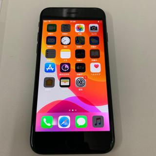 iPhone - iPhone7 128GB 95293