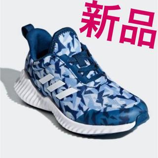 アディダス(adidas)の【新品】23.5 アディダス ランニングシューズ スニーカー adidas(スニーカー)