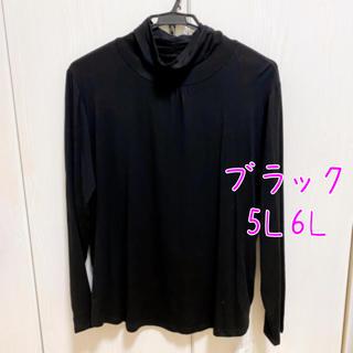 【新品タグ付】エニワイズ タートルネック ブラック 5L6L