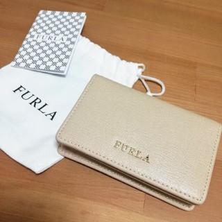 Furla - フルラ 名刺入れ カードケース 定期入れ