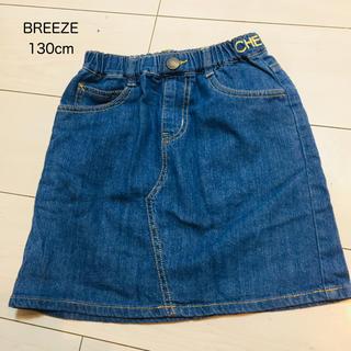 BREEZE*デニムスカート*130cm