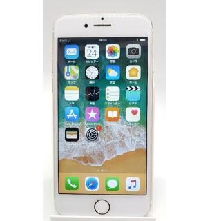 アイフォーン(iPhone)のiPhone7 128GB ゴールド 完全動作品(スマートフォン本体)