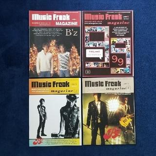 Music Freak magazine vol.97.99.100.106