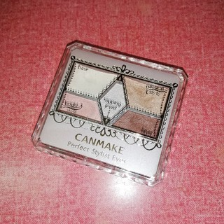 CANMAKE - CANMAKE パーフェクトスタイリストアイズ