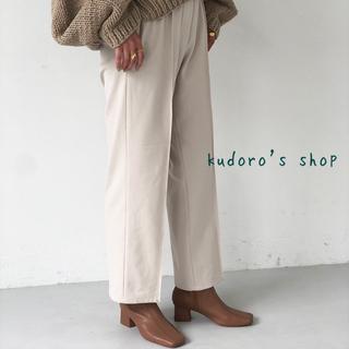 TODAYFUL - TODAYFUL〓新品未使用〓Stretch Trousers ECRU