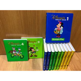 ディズニー英語システム ストレートプレイDVD12巻セット