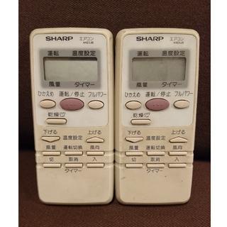 シャープ(SHARP)のSHARP シャープ エアコン リモコン  2個セット A423JB(エアコン)